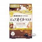 Japan Mandom Barrier Repair Pure Oil Mask Shea Butter Oil 4 sheets ladies skin care