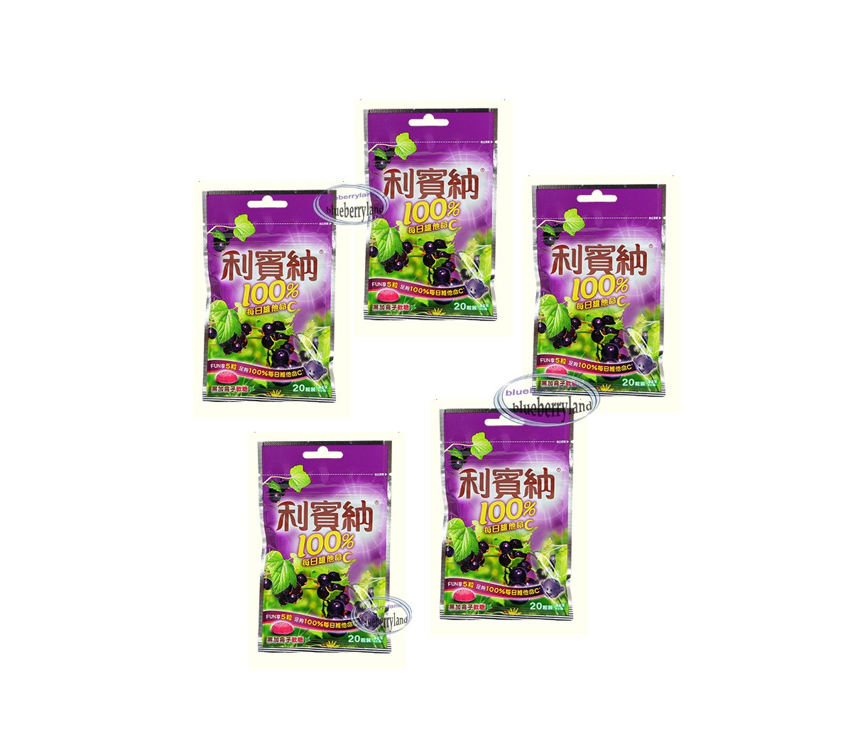 5 packs Ribena Blackcurrant Pastilles Soft Candy Sweets Gummy Candies 40g snacks kids ladies