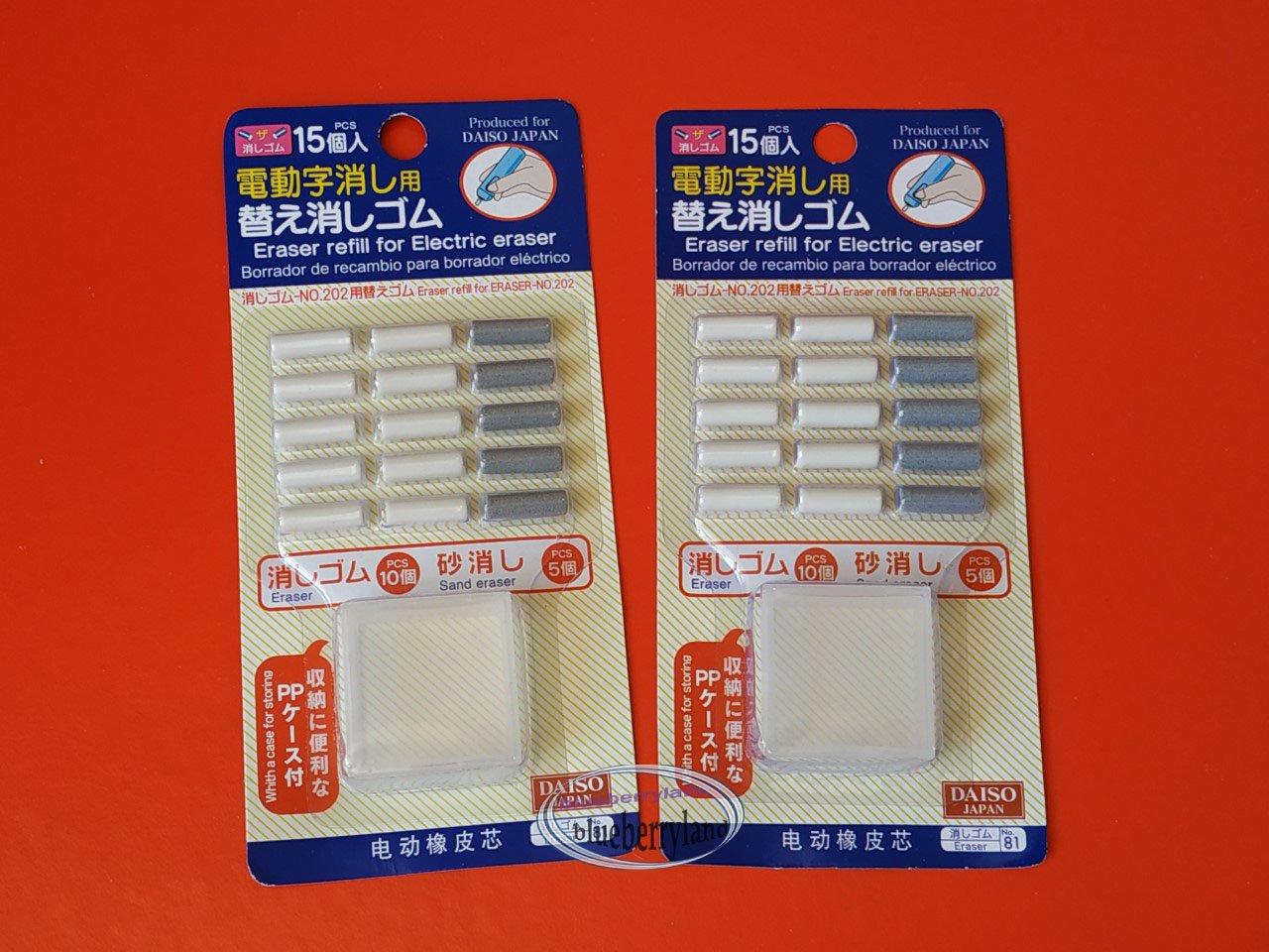 2 packs Japan Electric Eraser 15 Refills stationery set