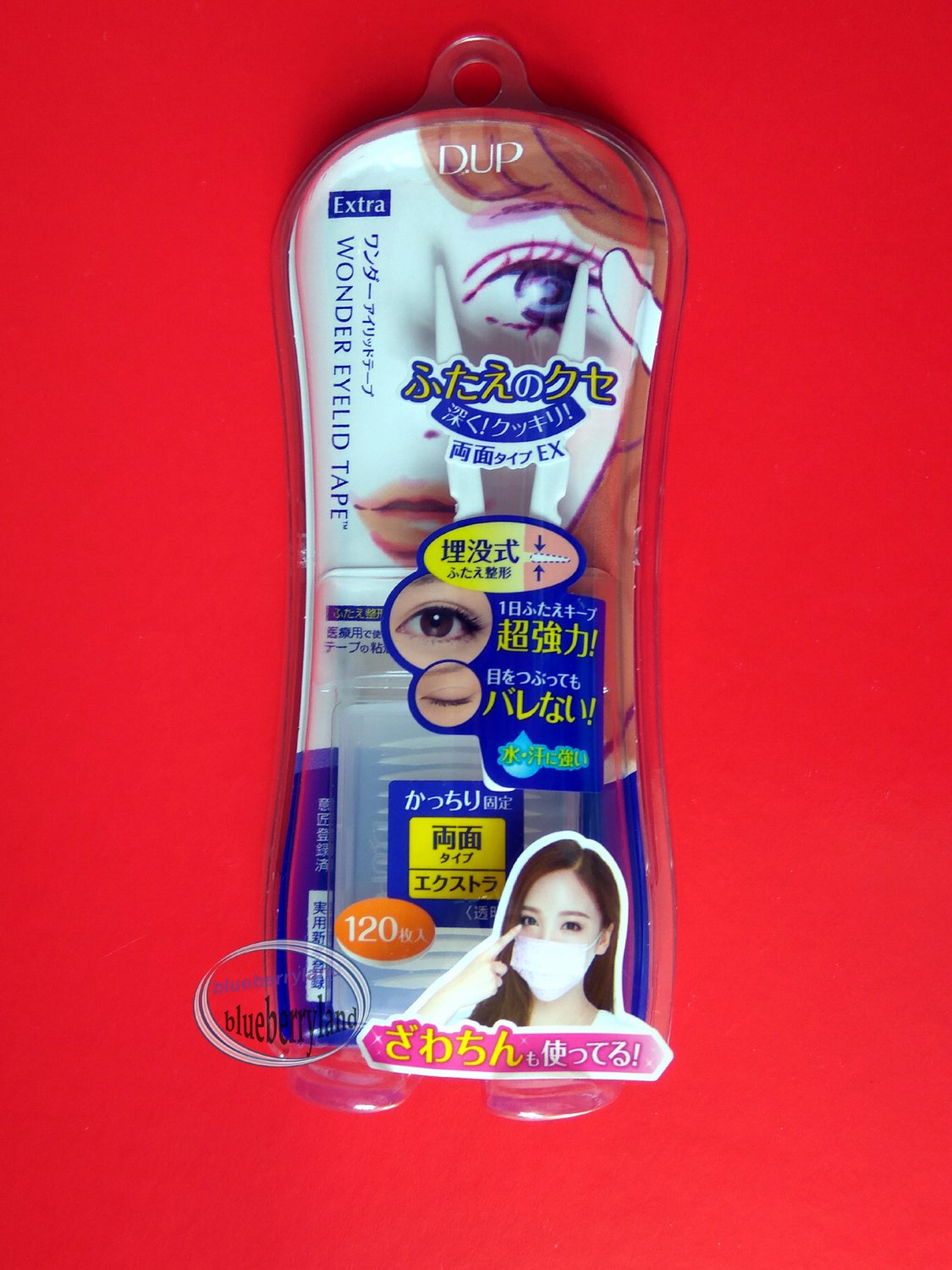 Japan D-up Extra Strong Wonder Eyelid Tape for Natural Double Eyelid