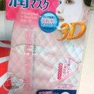 JAPAN SILICONE REUSED MOISTURIZING MASK EAR LOOP TYPE 1pc RANDOM COLOR new