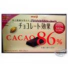 Japan Meiji Cacao 86% Chocolate choco ladies kid
