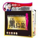 Classic Black Oolong Tea 16 pieces healthy tea bags for slimming purposes 正統黑烏龍