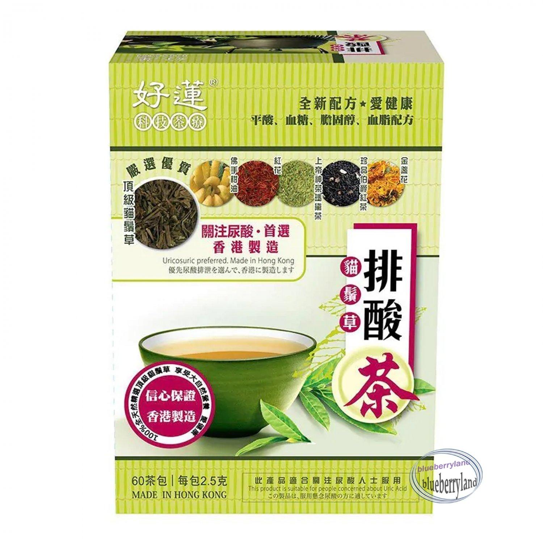 Lotus Uric Acid Tea 60 Tea Bags teabags for eliminating uric acid 好�������