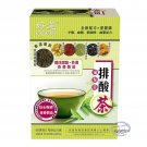 Lotus Uric Acid Tea 60 Tea Bags teabags for eliminating uric acid 好蓮貓鬚草排酸茶