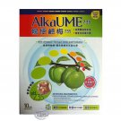 AlkaUME 7.35 暢便鹼梅 Umeboshi Cleanse Detox Natural Fruit & Fiber Slimming 10 packs healthy