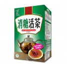 Herbs De-Glucose Tea 60 teabags for stabilizing sugar intake eliminating fatigue 草姬消糖活茶