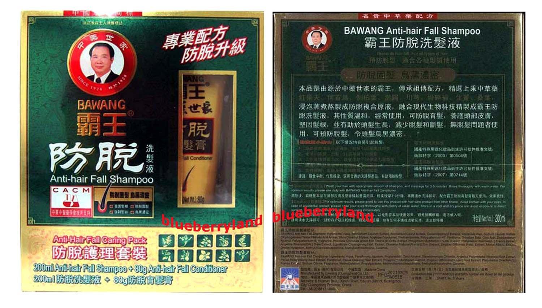 bawang shampoo how to use