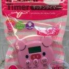 Japan import Pig Kitchen Timer home cooking baking ladies girls chef
