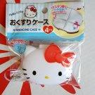Sanrio Hello Kitty Plastic Pill Case Box Medicine Organizer holder girls ladies women health care