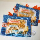 2 x Ladybird Dried Prepared Cuttlefish Squid Snack 21g TV movie snacks