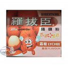 Robertsons Jelly Jello Powder LYCHEE Flavour 80g x2 Sweets snacks desserts