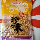 Dried Prepared Cuttlefish Squid Snack 75g TV movie snacks 時興隆魷魚絲