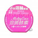 Japan Melty Enz 溶腩酵素 Natural Belly Slimming Weight Lost 60 Capsules women ladies girls