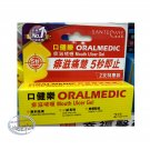 Oralmedic Mouth Ulcer Gel 2 Treatments Pack ulcers pain relief Oral Care
