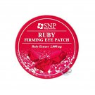 Korea SNP Ruby Firming Eye Patch 紅寶石緊緻眼膜