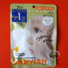 Japan KOSE COSMEPORT Clear Turn Babyish High Moisturizing Lustrous  Facial Mask 7 pcs