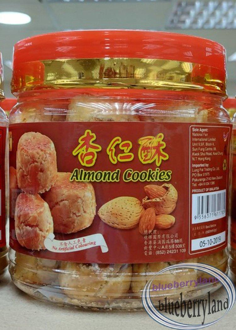 Gold Label Almond Cookies 300g cookie sweets treats snacks ladies Mandeln Küchelchen