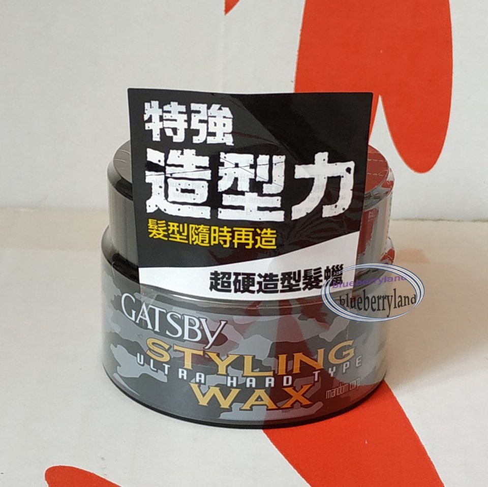 Japan Gatsby Hair ULTRA HARD TYPE Styling Wax 80g Hair Styling care