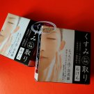 Japanese Facial Face Wash Volcanic blended Ash Soap 80g x2 for Acne Skin care