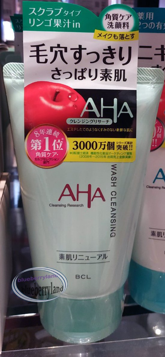AHA Cleansing Research Wash Cleansing 120g ladies skin care beauty