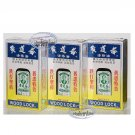 3x Wong To Yick Woodlock Medicated Balm 50ml relieves muscles pain aches oil Ointment