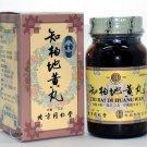 Beijing Tong Ren Tang Zhi Bai Di Huang Wan 300 Pills 知柏地黄丸 300 粒裝