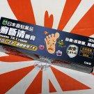 Rauma TK Cream 30g 癬斷清藥膏