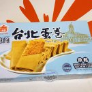 I Mei Taipei Egg Crisps with dried fish floss 66g sweets snacks crunchy biscuits