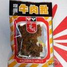 Wah Yuen Beef Cube Curry Flavor 50g snack 華園咖喱牛肉粒