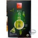 Gui Tea Emerail Fine Blend Organic Premium Green Tea Bag 10 x 3g