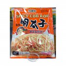 Japan S&B Spicy Cod Roe Spaghetti Sauce kitchen noodle x 2 Pcs