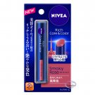 Japan Nivea Rich Care & Color Lip Smoky Rose SPF20 PA ++ 2g  Health beauty ladies