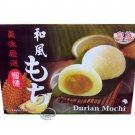 Japanese Style Durian Mochi Goma Daifuku Rice Cake sweets dessert