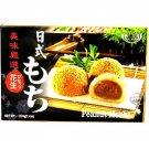 Japanese Style Peanut Mochi Goma Daifuku Rice Cake sweets dessert