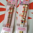 Sanrio HELLO KITTY Chopsticks set home dinning bento lunchbox accessories 2 pairs ladies girls