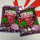 Japan Kasugai Gummy Candy GRAPE Flavor Soft Candies 2 bags sweet gummi snacks