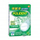 Polident Antibacterial Denture Cleanser 36 Tablets false teeth tooth partial Dental clean