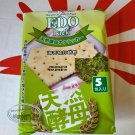 EDO Pack Seaweed Soda Cracker snacks biscuit cookie food sweet snack packs 100g