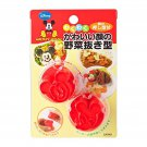 Disney MICKEY MOUSE Vegetable cookie Stamp Cutters Mold 2Pcs