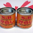 2x Japan S & B Selected Spice MUSTARD Powder food sauce powder tin kitchen cooking sauces