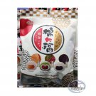 Marshmallow Daifuku Mixed Mochi Peanuts Matcha Red Bean Sesame Flavors 250g sweets snacks