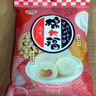 Marshmallow Daifuku Peanut Mochi 120g sweet dessert sweets snacks ladies
