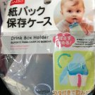 Japan imported Child Kid Baby Juice Drink Box Holder