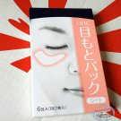 Japan DHC Revitalizing Moisture Strips for Eyes - 6 pairs