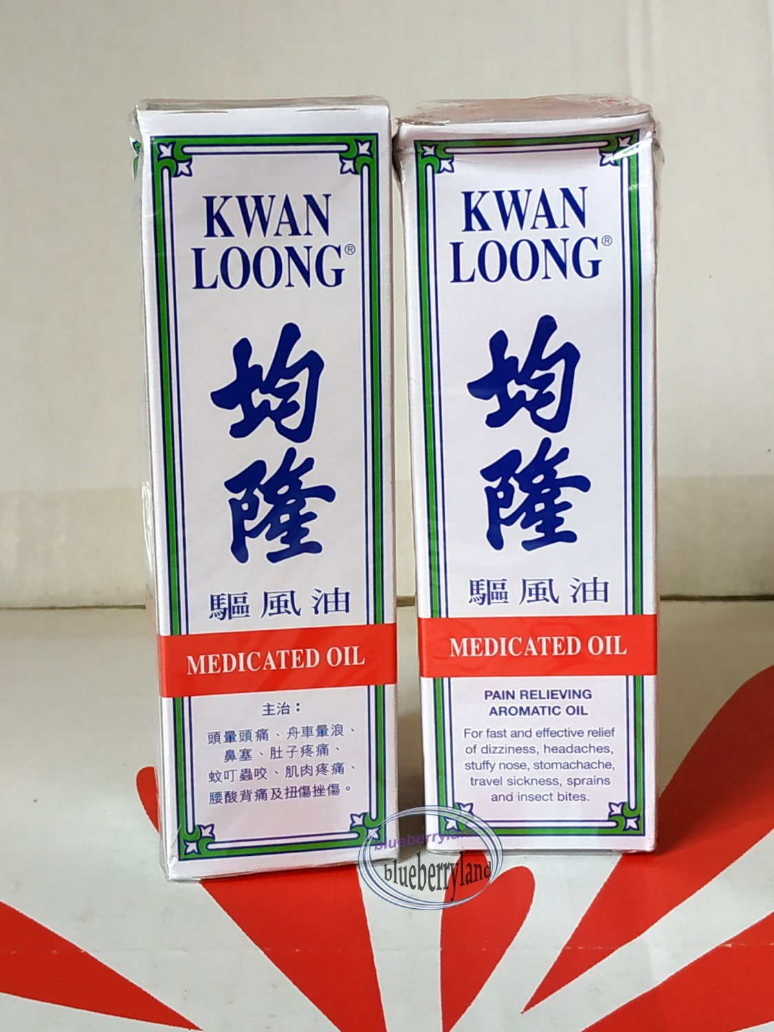 KWAN LOONG Medicated Oil Pain Relief 57ML x2