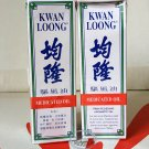 KWAN LOONG Medicated Oil Pain Relief 57ML x2 Health care aches muscles joint