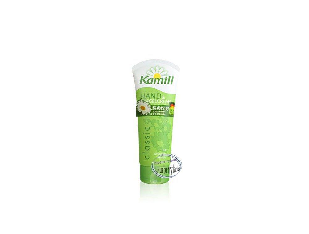 Kamill Classic Hand & Nail Cream 100ml Moisturizer ladies skin care