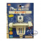 Japan imported Tube Squeezer winder Toothpaste Squeezer Paste Dispenser