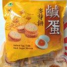 Salted Egg Yolk Malt Sugar Biscuit 250g Ovo Lacto 昇田鹹蛋麥芽餅